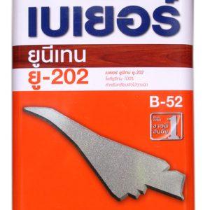 ยูนีเทนภายใน (กล.) #U-202 เบเยอร์