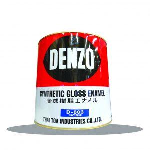 สีน้ำมัน (1กล.) #603 DENZO-เดนโซ่