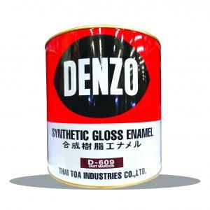สีน้ำมัน (1กล.) #609 DENZO-เดนโซ่