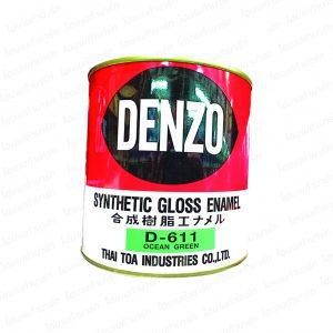สีน้ำมัน (1กล.) #611 DENZO-เดนโซ่