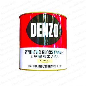 สีน้ำมัน (1กล.) #623 DENZO-เดนโซ่