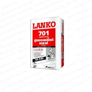 """ซีเมนต์เกร้าท์ (25กก.) #701 """"LANKO"""""""