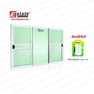 หน้าต่างบานเลื่อน (ALU) 150*110 ซม.(รวมขอบ) สีอบขาว กระจกเขียวใส+มุ้งลวด (3บาน) ESTATE