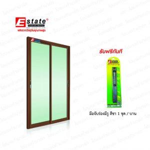 ประตูบานเลื่อน (ALU) 180*210 ซม.(รวมขอบ) สีชา กระจกชา (2บาน) ESTATE
