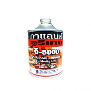 ยูนิเทนภายใน (0.46 ลิตร) กาแลนท์ #G-5000