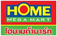 Home Megamart :  โฮม เมก้ามาร์ท ศูนย์รวมวัสดุก่อสร้าง